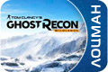 Tom Clancy's Ghost Recon: Wildlands. Deluxe Edition