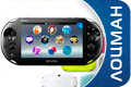 Sony PlayStation Vita (PS Vita) 2016 (RUS) Wi-fi + 8 GB Memory Card + Mega Pack Heroes 5 игр
