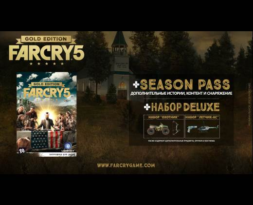 Far Cry 5. Deluxe Edition