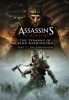 Assassin's Creed III (3). Избавление (Дополнение)