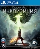 Dragon Age. Inquisition (Инквизиция)