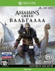 Assassin's Creed. Вальгалла (Valhalla)