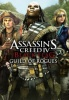 Assassin's Creed IV: Чёрный флаг (Black Flag) - Guild of Rogues Pack