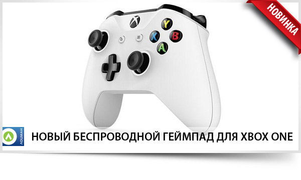 Wireless Controller Xbox One белый
